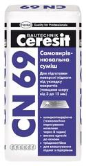 Самовыравнивающая смесь 3-15 мм Ceresit CN69 25кг
