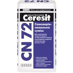 Самовыравнивающая смесь 2-10 мм Ceresit CN72 25кг