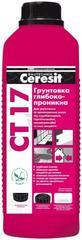 Глубокопроникающая грунтовка Ceresit СТ17супер 2л