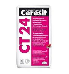 Смесь штукатурная для газо-пенобетона Ceresit СТ24 25кг