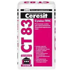 Клей для теплоизоляции ППС Ceresit СТ83 Зима 25кг