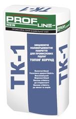 Упрочняющее полимерцементное покрытие-топинг для промышленных полов ТК-1 Profline 25кг