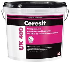 Универсальный водно-дисперсионный клей для ПВХ и текстильных покрытий Ceresit UK 400 14кг